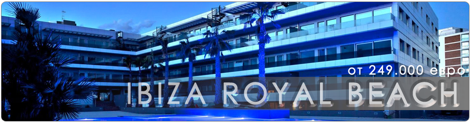 IBIZA ROYAL BEACH